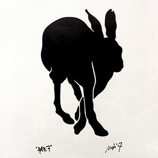 db_tn_moyland-beuys-hase